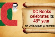 Register for Vidyarambam at DC Books