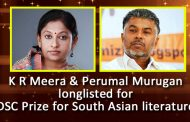 K R Meera longlisted for DSC Prize for South Asian literature