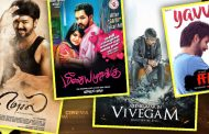 Top Ten Tamil Hits