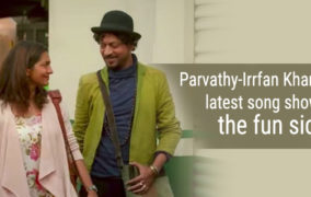 Parvathy-Irrfan Khan's latest song shows the fun relationship between the two