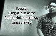 Noted Bengali film actor Partha Mukhopadhyay dies aged 70