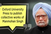 Manmohan Singh's collective works to be published by OUP