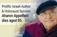 Literary giant who gave vivid voice to Holocaust passed away