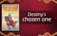 PRITHVIRAJ CHAUHAN: The Emperor of Hearts by Anuja Chandramouli