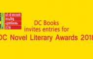 DC Literary Award 2018 invites entries