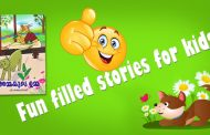 A Short story collection for kids