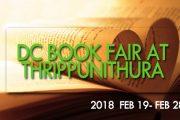 Book fair at Thrippunithura