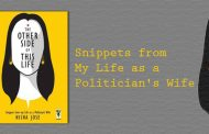 THE OTHER SIDE OF THIS LIFE:  Snippets from My Life as a Politician's Wife by Nisha Jose