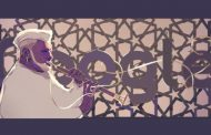 With a doodle Google pays tribute to the late Ustad Bismillah Khan