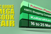 DC Books Mega Book Fair to start at Kottarakkara