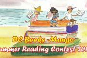 DC Books Mango Summer reading fest 2018