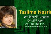 Meet Taslima Nasrin at Kozhikode