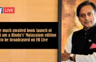 The launch of latest title of Shashi Tharoor to be broadcasted on Facebook Live