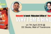 Benyamin to launch Malayalam edition of Shashi Tharoor's WHY I AM A HINDU