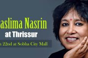 Taslima Nasrin arrives at Thrissur