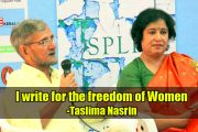All the laws which are against the freedom of expression should be abolished -Taslima Nasrin