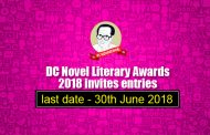 DC Novel Literary Awards 2018