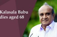 Kalasala Babu passed away