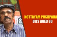 Kottayam Pushpanath passes away