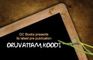 DC Books launches its brand new Pre-Publication – Oruvattam Koodi Ente Padapusthakangal