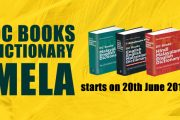DC Books Dictionary Mela: Verify Hologram to Ensure Original Dictionaries