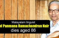 Prof Panmana Ramachandran Nair passes away