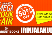 DC Books Mega Book Fair at Irinjalakuda