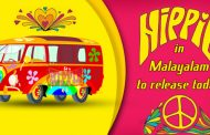 Hippie in Malayalam releasing TODAY