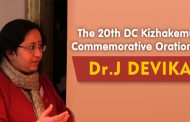 J Devika to make 20th DC Kizhakemuri Commemorative Oration
