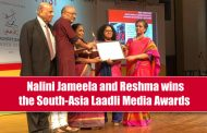 The South-Asia Laadli Media Awards for Gender Sensitivity declared