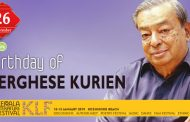 Birthday of Verghese Kurien