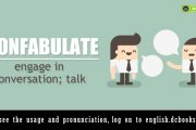 Word of the Day- Confabulate