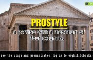 Word of the Day- Prostyle