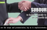 Word of the Day- Subourn