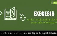 Word of the Day – Exegesis