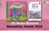 D.C Books grabs 2018 Balasahithya Institute Award in various categories