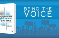 Being the Voice