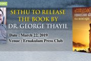 Release of the Book written by Dr.George Thayil on 22nd March