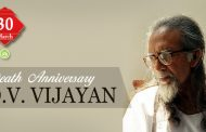 Death Anniversary of O.V. Vijayan