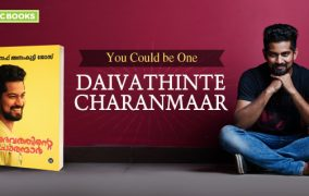 Daivathinte Charanmar by Joseph Annamkutty Jose