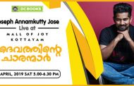 Daivathinte Charanmar by Joseph Annamkutty Jose to be released at Mall of Joy, Kottayam