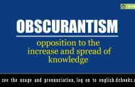 Word of the Day: obscruantism