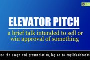 Word of the Day: elevator pitch