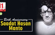 Birth Anniversary of Saadat Hasan Manto