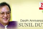 Death Anniversary of Sunil Dutt