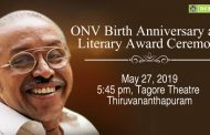 Remembering the People's Poet: ONV Birth Anniversary and Literary Awards Ceremony