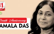 Death Anniversary of Kamala Das