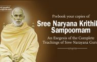 Sree Narayana Guru Krithikal Sampoornam: An Exegesis of the Complete Teachings of Sree Narayana Guru in Malayalam