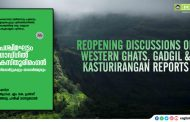 Reopening Discussions on Western Ghats