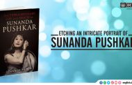 The Extraordinary Life and Death of Sunanda Pushkar by Sunanda Mehta
